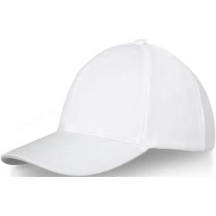 Pre-curved visor. Back panels in mesh fabric. Fabric hook and loop fastener.